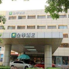JI Hotel Culture Center Tianjin парковка