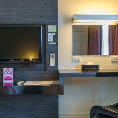 Отель Park Residence Bangkok Бангкок парковка