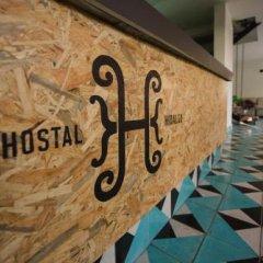Hostal Hidalgo - Hostel интерьер отеля фото 3