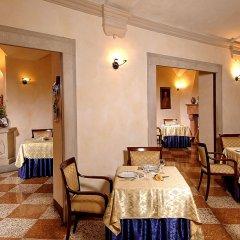 Отель Art Hotel Commercianti Италия, Болонья - отзывы, цены и фото номеров - забронировать отель Art Hotel Commercianti онлайн питание фото 3