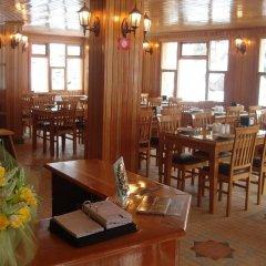 Отель Ayder Avusor Butik Otel питание