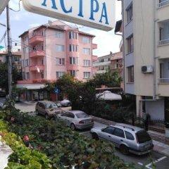 Family Hotel Astra фото 2