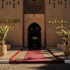 Отель Karam Palace Марокко, Уарзазат - отзывы, цены и фото номеров - забронировать отель Karam Palace онлайн фото 3