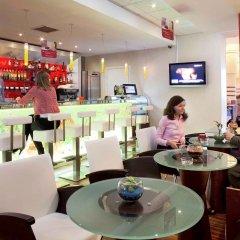 Гостиница Ибис Сибирь Омск гостиничный бар