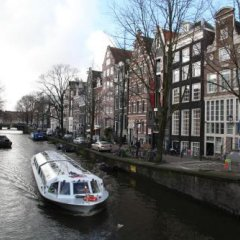 Отель International Budget Hostel City Center Нидерланды, Амстердам - 1 отзыв об отеле, цены и фото номеров - забронировать отель International Budget Hostel City Center онлайн городской автобус