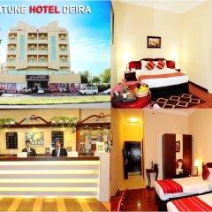 Fortune Hotel Deira детские мероприятия