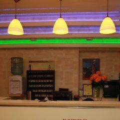 Гостиница Питер Хаус гостиничный бар фото 2