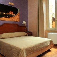 Отель Kent Италия, Рим - 2 отзыва об отеле, цены и фото номеров - забронировать отель Kent онлайн комната для гостей