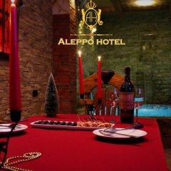 Aleppo Hotel гостиничный бар