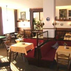 Отель Lessing-Hof Германия, Брауншвейг - отзывы, цены и фото номеров - забронировать отель Lessing-Hof онлайн питание фото 2