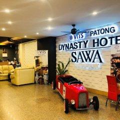 Отель VITS Patong Dynasty детские мероприятия фото 3