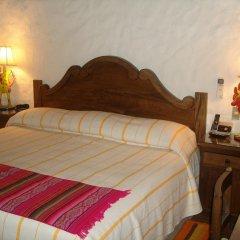 Quinta Don Jose Boutique Hotel комната для гостей фото 3