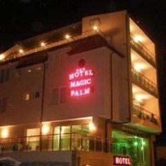 Отель Magic Palm Hotel Болгария, Равда - отзывы, цены и фото номеров - забронировать отель Magic Palm Hotel онлайн фото 10