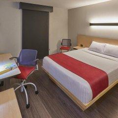 Отель City Express Mérida комната для гостей фото 4