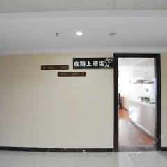 Zailushang Boutique Hostel (Dongguan Houjie Wanda) удобства в номере фото 2