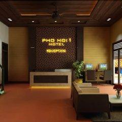 Pho Hoi 1 Hotel Хойан интерьер отеля