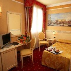 Отель iH Hotels Padova Admiral Италия, Падуя - отзывы, цены и фото номеров - забронировать отель iH Hotels Padova Admiral онлайн удобства в номере фото 2