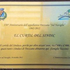 Отель Corte Certosina Треццано-суль-Навиглио