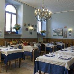 Отель Casa Camilla Италия, Вербания - отзывы, цены и фото номеров - забронировать отель Casa Camilla онлайн помещение для мероприятий