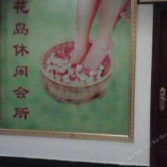 Jinggangshan Taoyuan Hotel удобства в номере