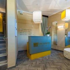 Отель Foro Romano Luxury Suites Италия, Рим - отзывы, цены и фото номеров - забронировать отель Foro Romano Luxury Suites онлайн интерьер отеля фото 2