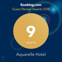 Aquarelle Hotel & Villas с домашними животными