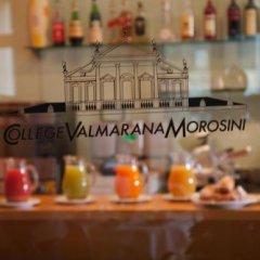 Отель Valmarana Morosini Италия, Альтавила-Вичентина - отзывы, цены и фото номеров - забронировать отель Valmarana Morosini онлайн гостиничный бар