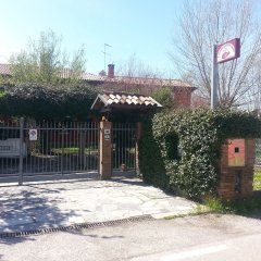 Отель Casa Rosso Veneziano Италия, Лимена - отзывы, цены и фото номеров - забронировать отель Casa Rosso Veneziano онлайн фото 9