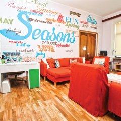 Seasons Hostel детские мероприятия