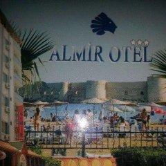 Almir Hotel Силифке бассейн