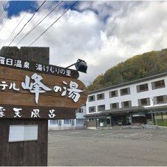Отель Mine-no-yu Япония, Уторо - отзывы, цены и фото номеров - забронировать отель Mine-no-yu онлайн вид на фасад