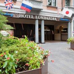 Отель Lombardia Италия, Милан - 1 отзыв об отеле, цены и фото номеров - забронировать отель Lombardia онлайн фото 13