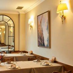 Hotel Suites Barrio de Salamanca питание