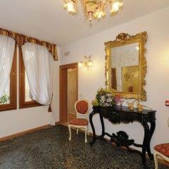 Il Mercante Di Venezia Hotel интерьер отеля фото 3