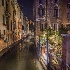 Отель Dona Palace Италия, Венеция - 2 отзыва об отеле, цены и фото номеров - забронировать отель Dona Palace онлайн фото 5