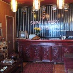 Отель Sapa Luxury Шапа интерьер отеля