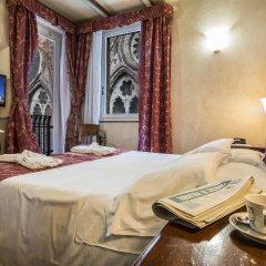 Отель Art Hotel Commercianti Италия, Болонья - отзывы, цены и фото номеров - забронировать отель Art Hotel Commercianti онлайн сауна