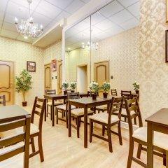 Отель Ария на Кирочной, 22 Санкт-Петербург питание