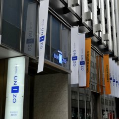 Отель UNIZO Tokyo Ginza-nanachome Япония, Токио - отзывы, цены и фото номеров - забронировать отель UNIZO Tokyo Ginza-nanachome онлайн фото 3