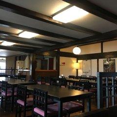 Hakuba Alpine Hotel Хакуба гостиничный бар