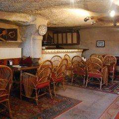 Lalezar Cave Hotel Турция, Гёреме - отзывы, цены и фото номеров - забронировать отель Lalezar Cave Hotel онлайн питание фото 2