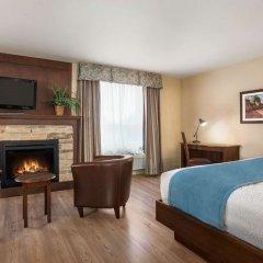 Отель Days Inn by Wyndham Levis Канада, Сен-Николя - отзывы, цены и фото номеров - забронировать отель Days Inn by Wyndham Levis онлайн фото 8