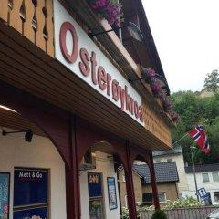 Отель Osterøy Minihotell фото 34