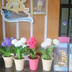 Отель Krabi P.N. Boutique House