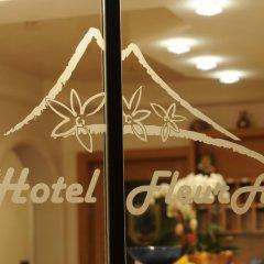 Hotel FleurAlp Чермес фитнесс-зал