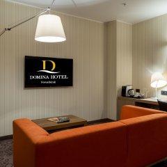 Домина Отель Новосибирск удобства в номере фото 2