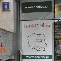 Hotel Apartments Zgoda Warszawa by DeSilva городской автобус