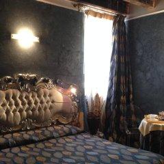Отель Residenza San Faustino Верона комната для гостей