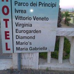 Отель Albergo Maria Gabriella Римини фото 2