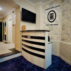 Отель Tomas House Тбилиси детские мероприятия